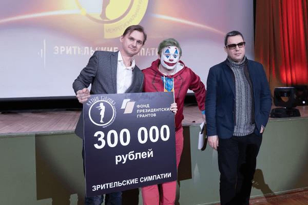 Итоги первого этапа I Межрегиональной премии в области кинематографии «Золотая тарелка»
