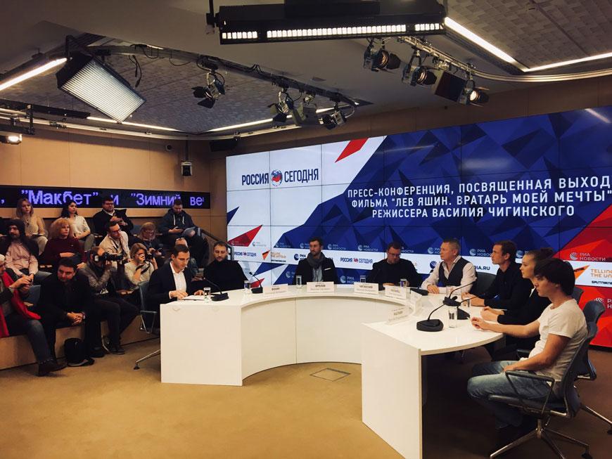 Пресс-конференция Лев Яшин Вратарь моей мечты