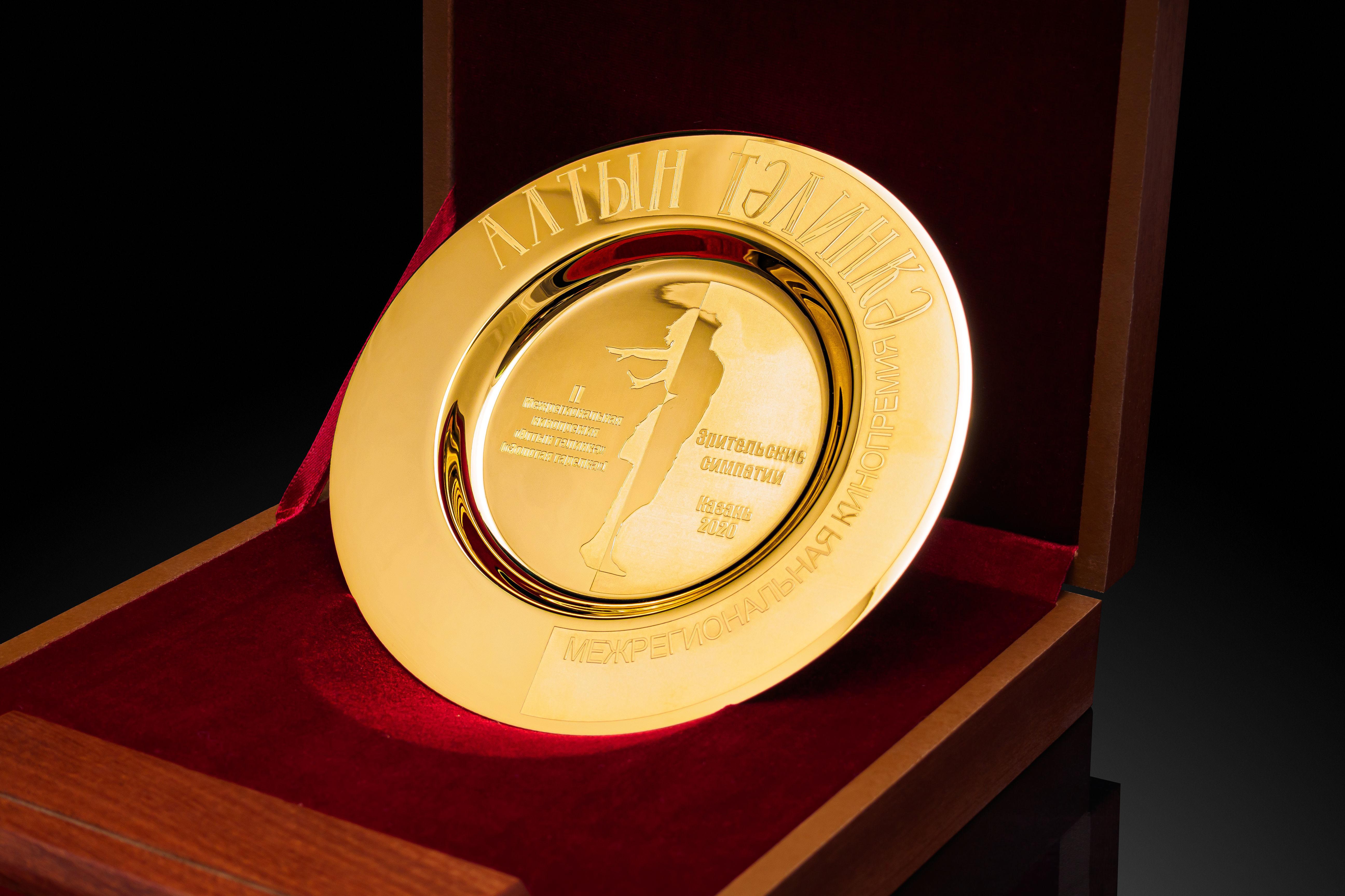 Подведены итоги зрительского голосования кинопремии «Золотая тарелка»