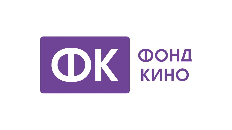 Read more about the article ФОНД КИНО ПОДДЕРЖИТ ПЯТЬ ФИЛЬМОВ