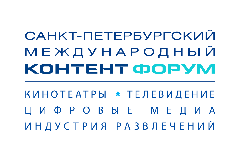 """КИНОТЕАТРЫ ГОВОРЯТ О """"СПБМКФ 2021"""""""