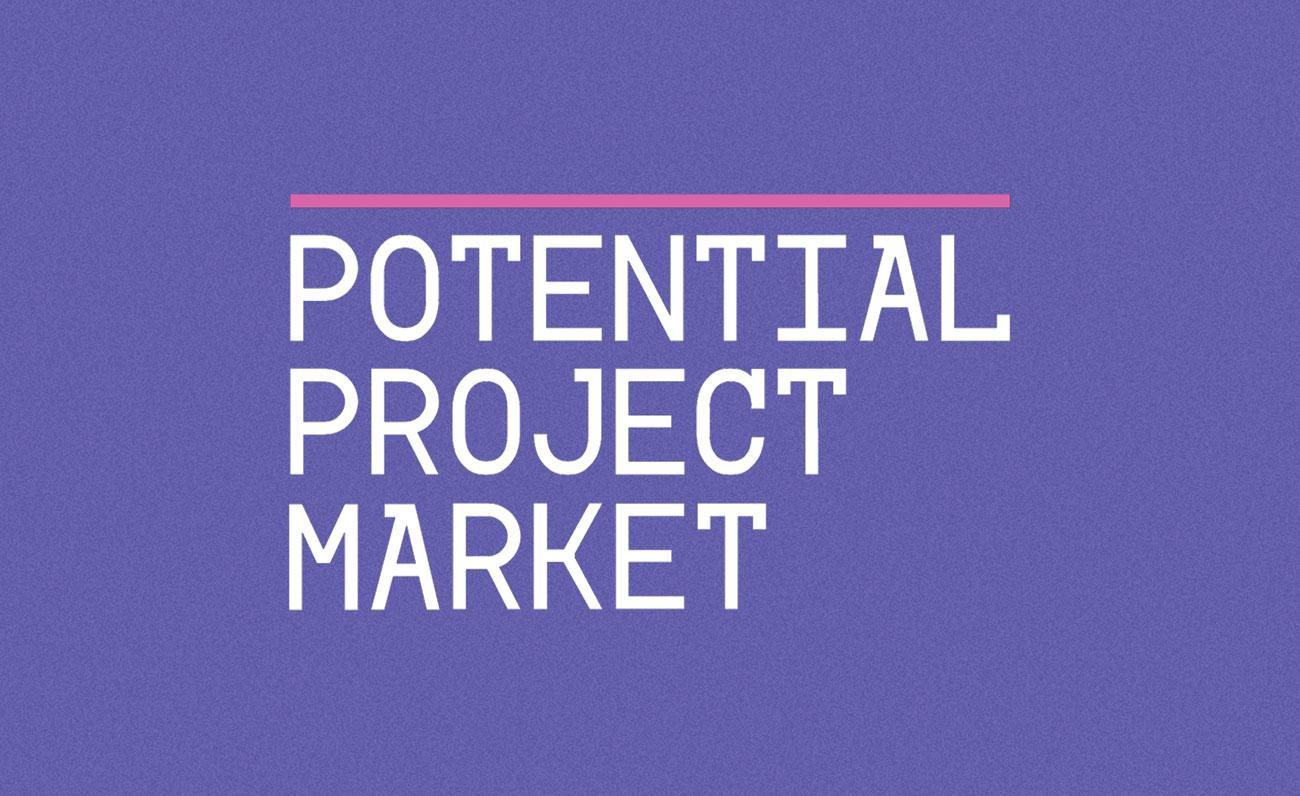 Объявлена программа рынка кинопроектов Potential Project Market 2021